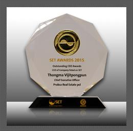 รางวัลผู้บริหารสูงสุดดีเด่น (Outstanding CEO Awards)