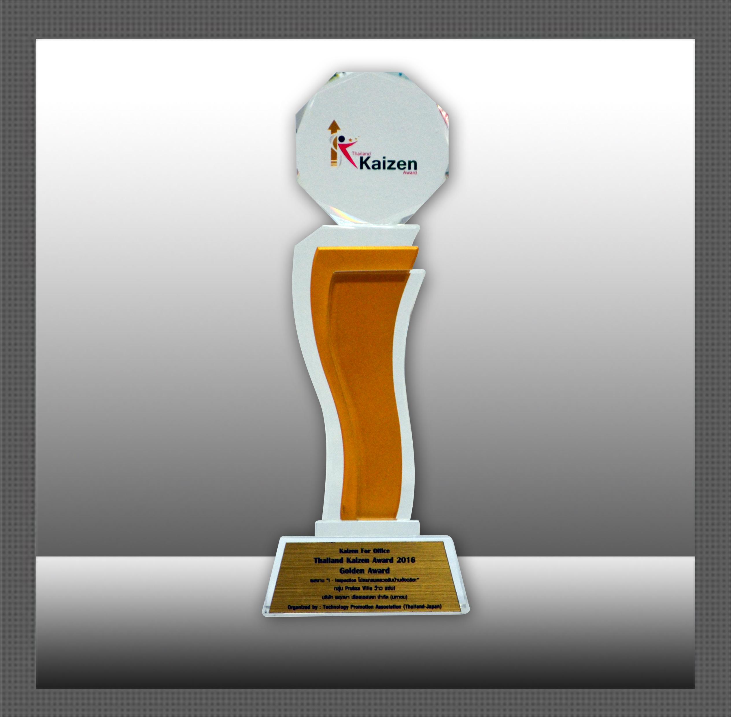 Thailand Kaizen Award 2016